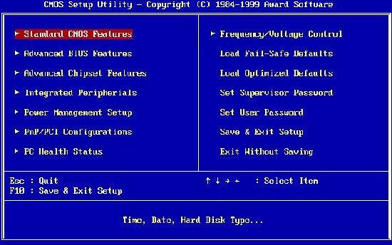 BIOS komputera
